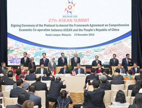 李克强出席中国东盟自贸区升级谈判成果签字仪式