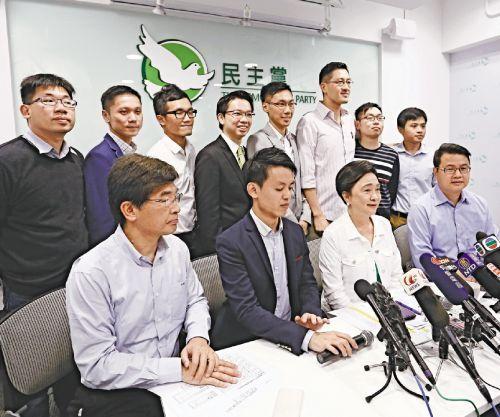 """香港""""区选""""后格局:新兵冒起 激进反对派全军覆没"""