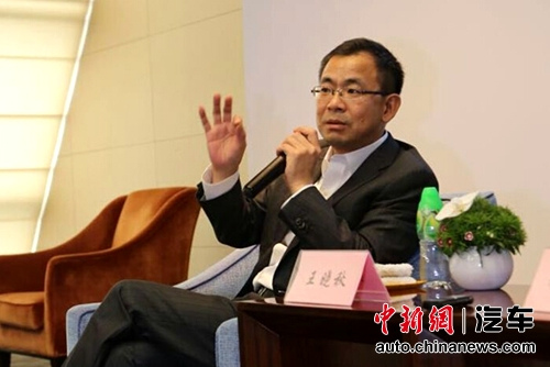 上汽王晓秋:汽车新能源化不可逆转 向智能互联发展