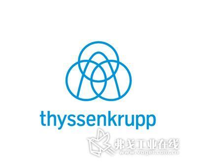 蒂森克虏伯全新logo