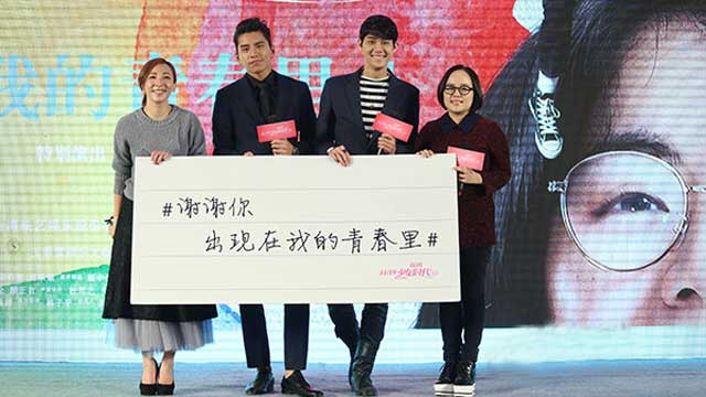 《少女时代》发布会 王大陆李玉玺上演少女抱