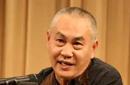 潘维 北京大学亿万先生关系学院教授