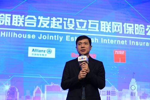 """李彦宏:""""互联网+保险""""可以产生很多创新"""