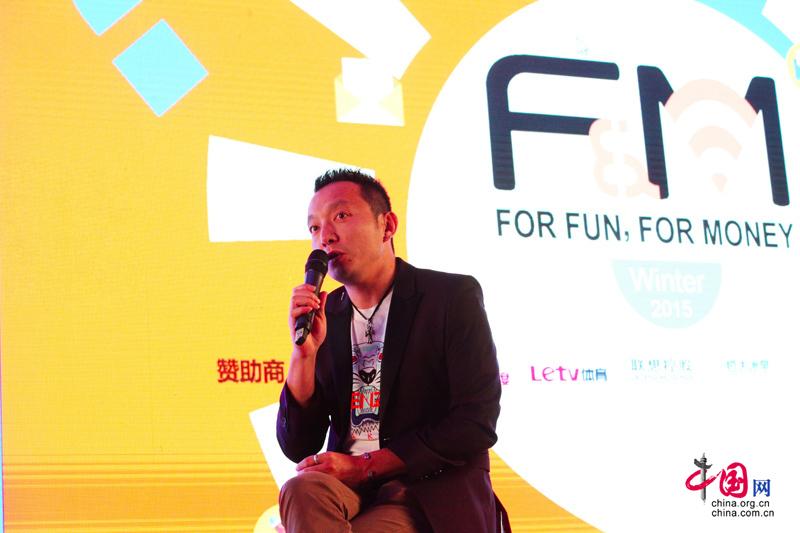 尚德机构创始人欧蓬:传统企业的互联网转型之道