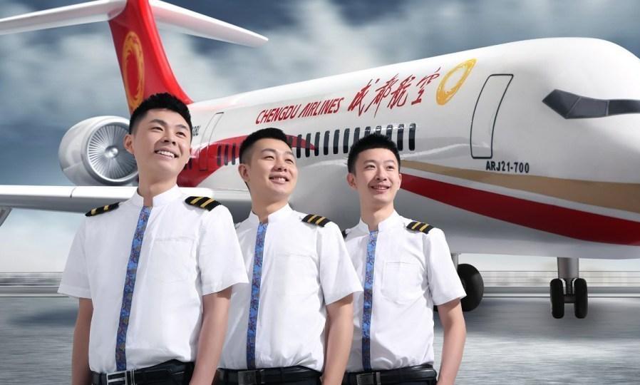 成都航空:ARJ21很安全请国人放心 愿率先接收C919