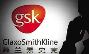 葛兰素史克借中国区裁员洗白 短期内难改业绩下滑局面
