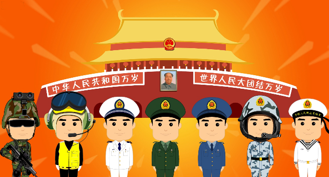 动漫:强军路上话改革