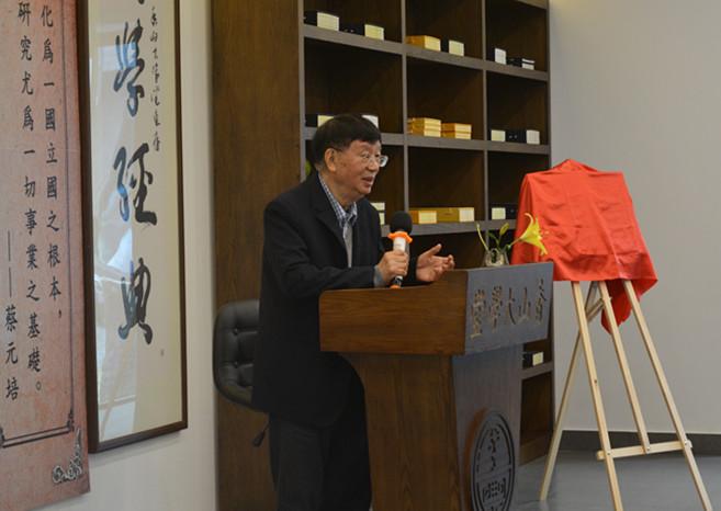 哲学大师成中英:中国文化将迎来新觉醒时代