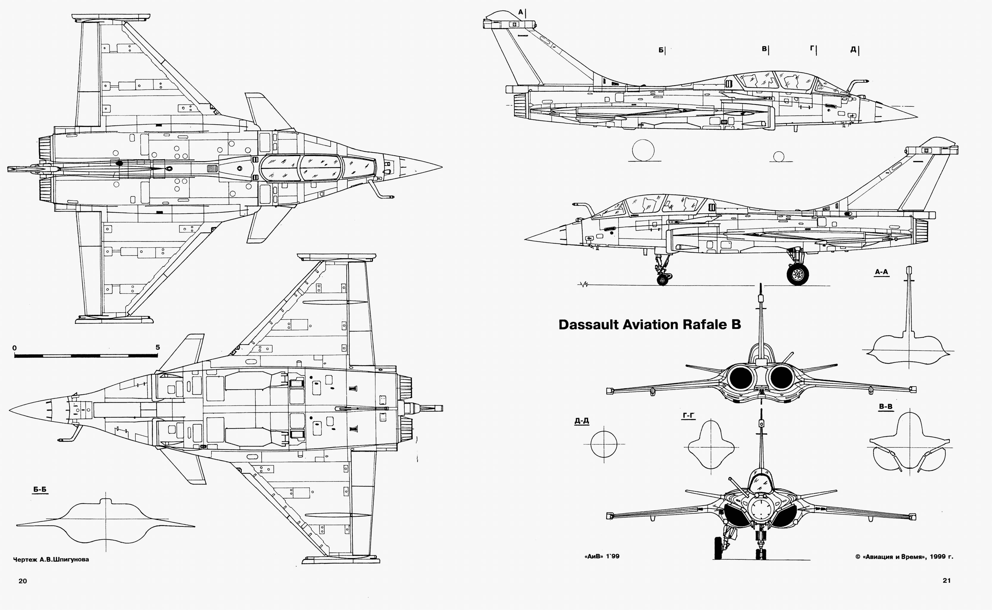 欧洲最强战机最清晰结构图