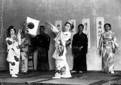 """日军提高慰安妇""""战斗热情怪招"""":运动会"""