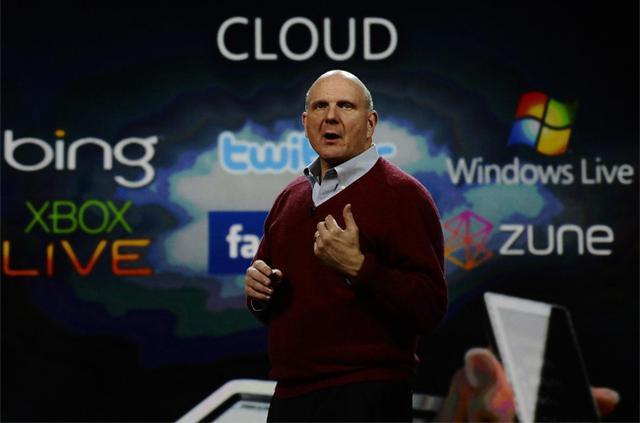 鲍尔默:微软应披露云业务利润率及营收数据