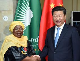 习近平会见非洲联盟委员会主席祖马