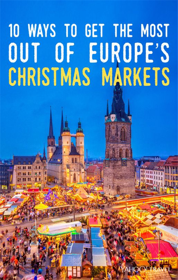 10个妙招助你冬季畅游欧洲