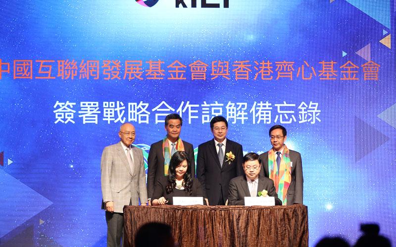 香港国际创客节开幕 助力香港和内地合作发展