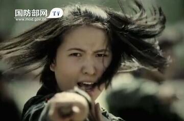 征兵宣传大片泄出 女兵犀利刺杀烈焰特战(图)