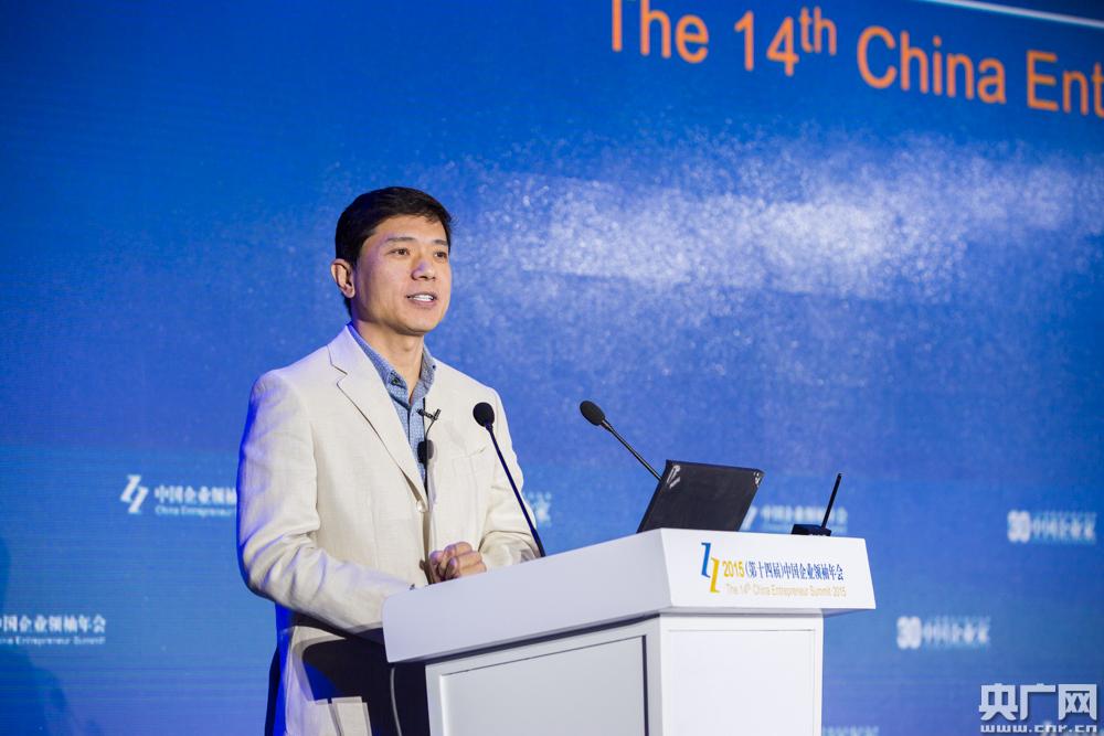李彦宏:快速变化的商业环境中更需要创新