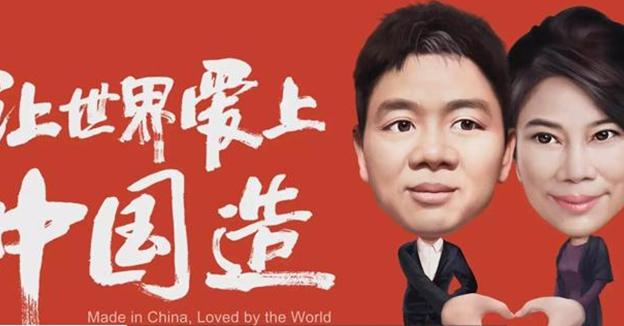 科技大佬荧幕亮相:王健林免费帮董明珠打广告