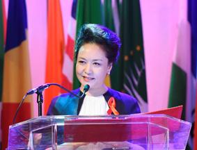 彭丽媛出席中非艾滋病防控倡导活动