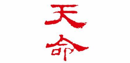 乔良:中国崛起恰逢千年一易大时代