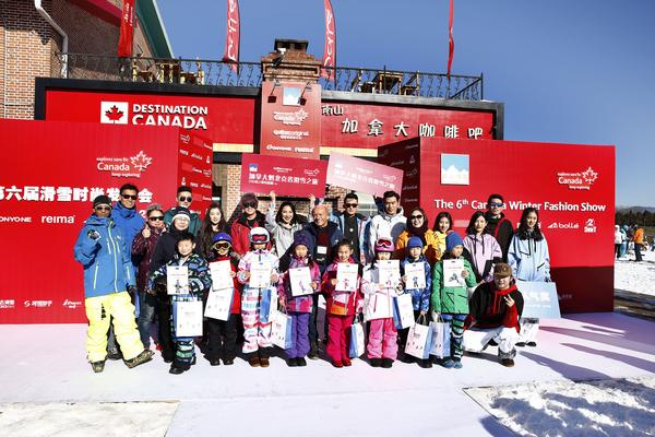 冰雪奇缘加拿大 点燃南山滑雪冬日风尚