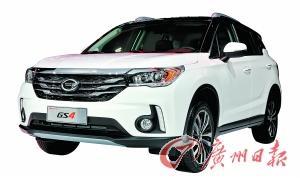 国内车市加速步入中国品牌时代