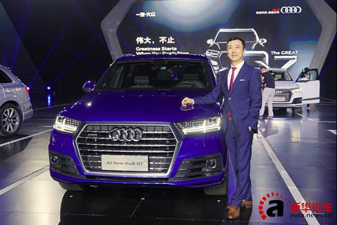 葛树文:全新Q7,奥迪品牌在中国市场的转折点