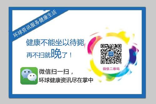 外媒:年轻人热衷整容 中国将成全球第三大整容国