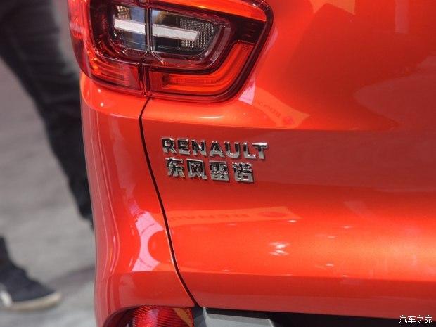 推两款SUV 东风雷诺新车计划曝光-新车高清图片