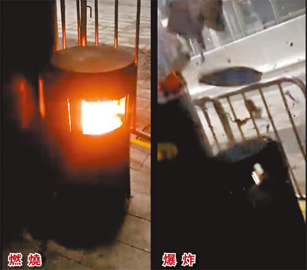香港立法会示威区垃圾桶爆炸 警方通缉两疑犯(图)