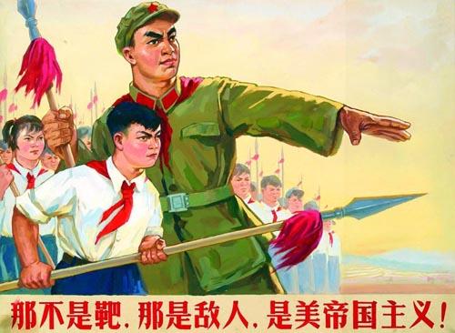 """""""抗美援朝""""改变了当时中国的政治走向?"""