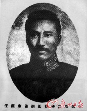 """""""反革命""""陈炯明:不惜裁兵省钱办教育"""