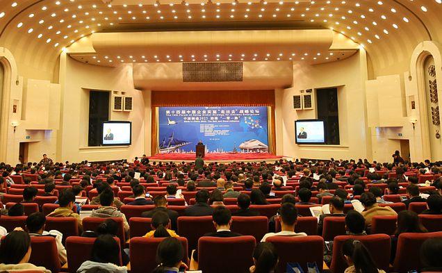 """聚焦""""中国制造2025 助推'一带一路'"""""""