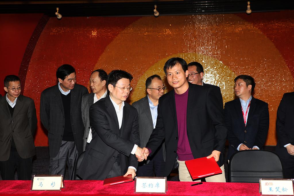 中国电信与京东签署合作协议 开展农村电商合