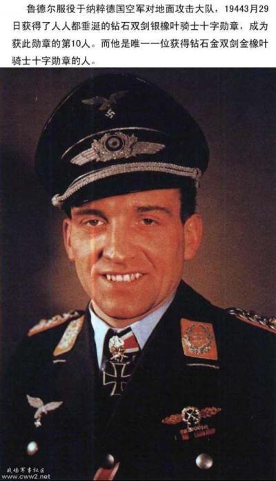 二战德军最高奖章获得者:击毁500辆坦克
