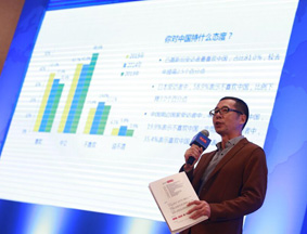 2015年中国国际形象和全球影响力报告发布