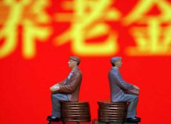 官员称中国2050年老龄人口超4亿 养老金缺6万亿