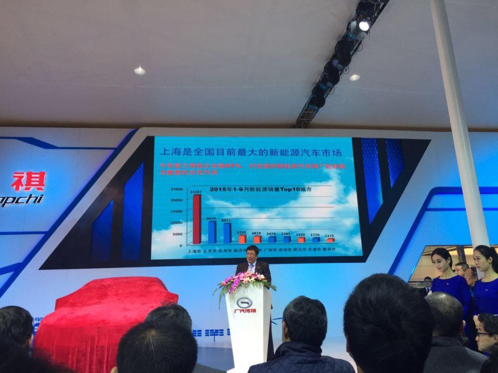 广州新能源销量不及上海1/8 车企赴沪争夺地盘