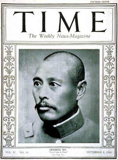 """""""中国最强""""吴佩孚:上世纪最有希望统一中国"""