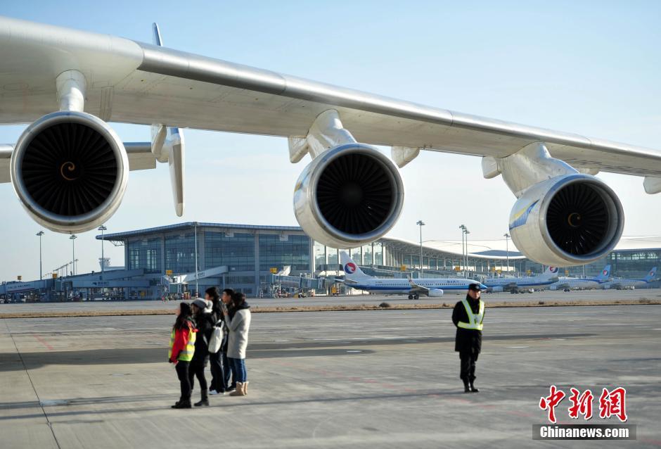 世界最大飞机安225降落石家庄