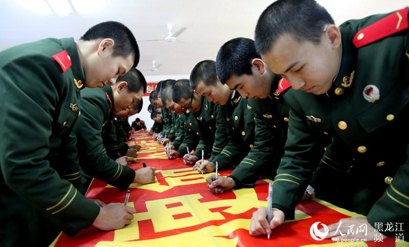 武警森林总队新兵团纪念南京大屠杀死难者