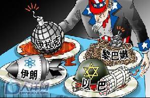 """看透中东乱局:沙特与伊朗""""新冷战"""""""