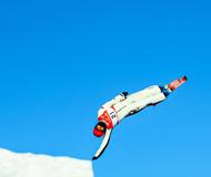 自由式滑雪锦标赛开赛 近40余名运动员将参赛