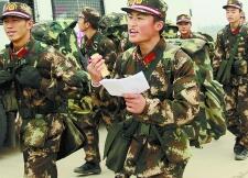 武警长沙市支队组织的新兵野营拉练圆满结束