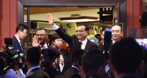 李克强出席东亚系列峰会并出访马来西亚