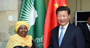 中非合作论坛峰会首次在非洲举行