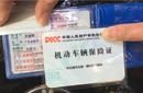 易建联豪车遭套牌 深圳警方迅速破案