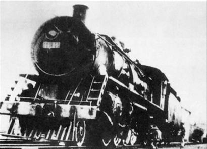 辽沈战役中铁路运输立奇功 9天运送十万大军