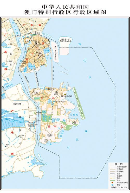 新澳门特区行政区域图公布 海陆共85平方公里