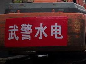武警水电部队赶赴深圳山体滑坡现场展开救援