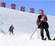新疆小城将体育课开到滑雪场 孩子梦想参加冬奥